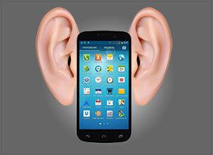 Украина как прослушать мобильный телефон