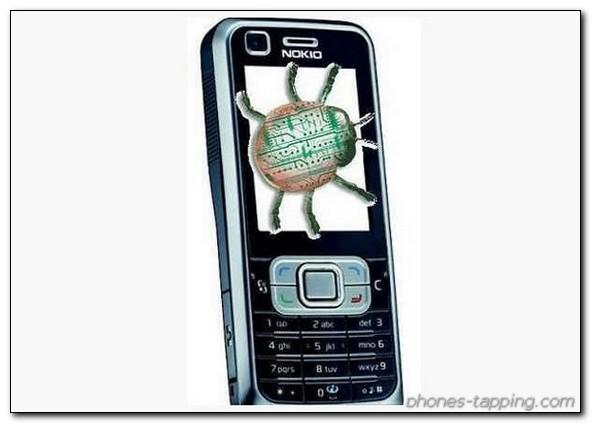 Купить жучок для прослушки в сотовый телефон
