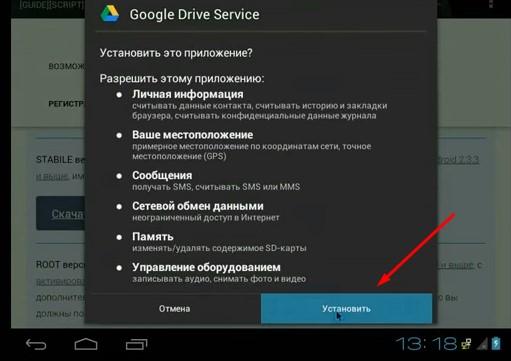 HTC Casus Telefon Modelleri