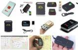 Что такое gps трекер, как работает и где используется?